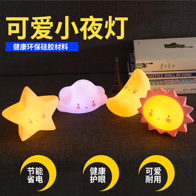 七夕生日礼物送女生闺蜜小孩子实用小清新创意抖音幼儿园儿童礼品
