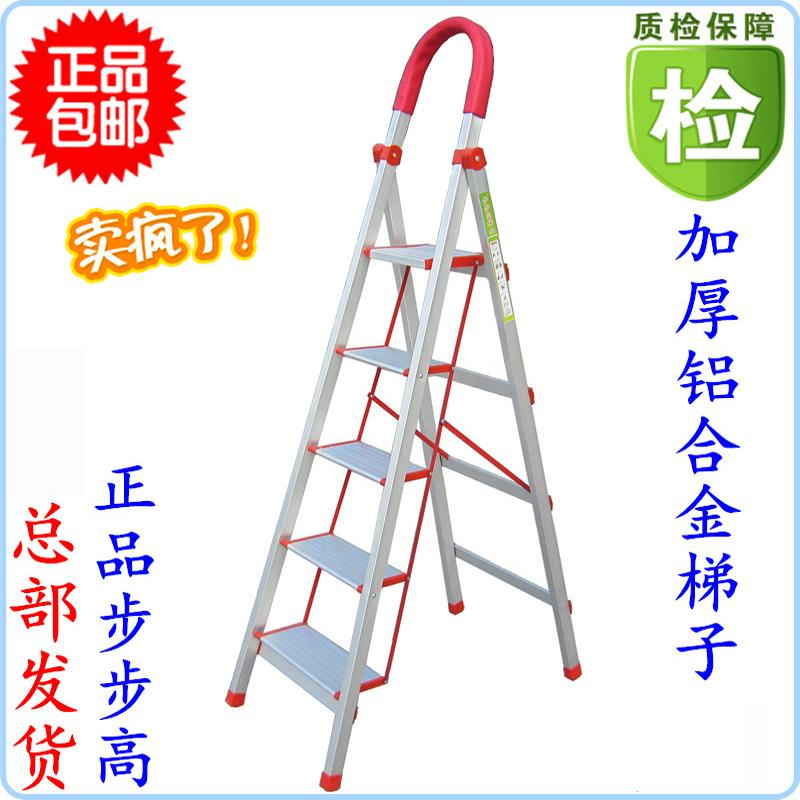Лестница домой сложить лестница утолщённый алюминиевый сплав лестница елочка лестница 4/1,6 метра пять шагов комнатный помогите лестница лестница шаг за шагом
