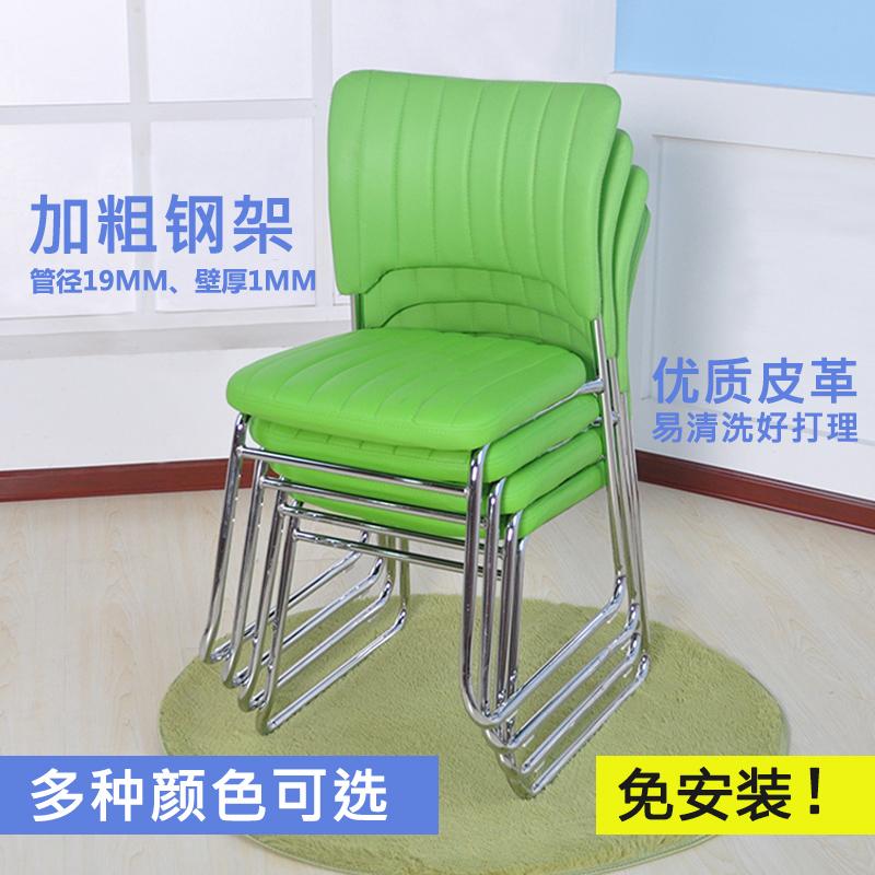 会议椅时尚会客椅休闲麻将椅办公椅弓形椅公司职员椅培训椅子特价