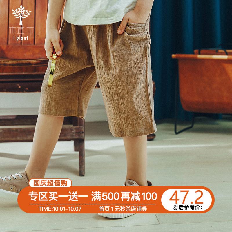 [1S1]植木童装纯棉男童五分裤夏季2019款潮吸湿透气儿童休闲短裤(用59元券)