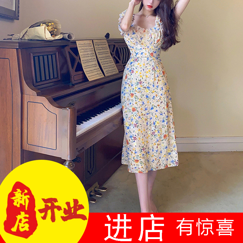 Summer retro French show thin Tibetan meat long skirt women 2020 new minimalist one piece super fairy oil painting dress