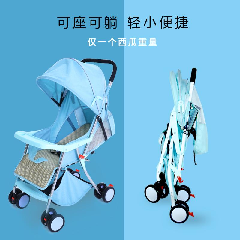 夏季婴儿可躺可坐折叠超轻便伞车(非品牌)