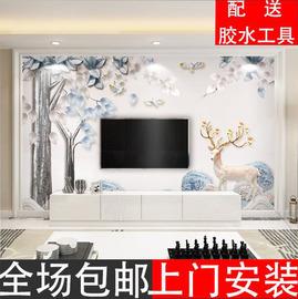 2019新款5d简约现代壁纸10d电视背景墙壁纸客厅立体壁画8d影视墙