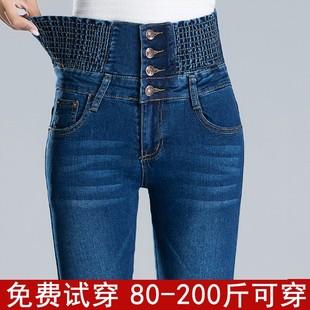 高腰秋季2019新款韩版显瘦牛仔裤