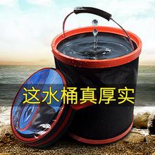 大号洗车水桶汽车用折叠水桶便携式车载伸缩筒户外钓鱼储水桶加厚