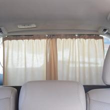 隔熱遮陽擋車用防曬遮光布收縮后檔后座用遮陽板 汽車后窗簾軌道式