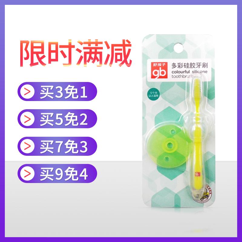 Зубная паста и щетки для детей Артикул 588108220734