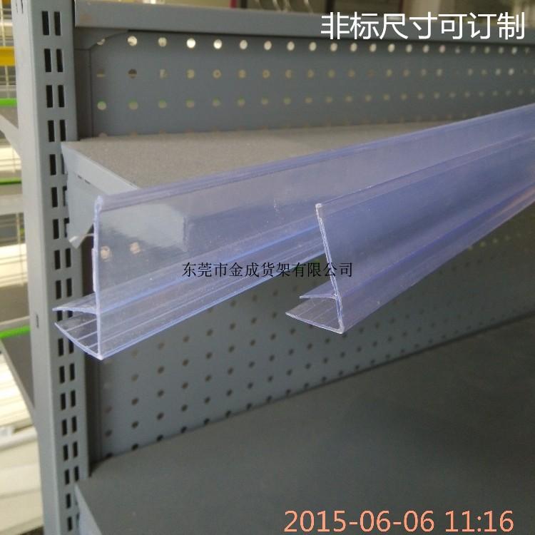 メーカー直売のガラスのショーケースのテープの透明な価格の魚の口のテープのガラスのラベルの価格のラベルの条