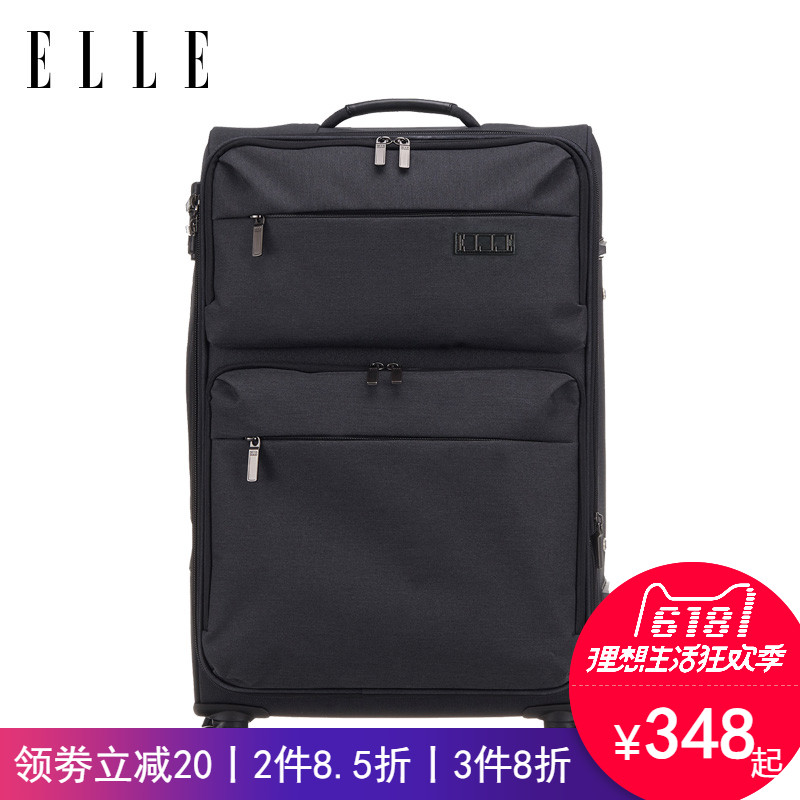 ELLE拉桿箱布箱黑色男女時尚商務行李箱28寸登機20寸旅行箱軟箱子