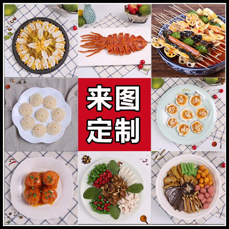 仿真菜品模型中餐炒菜饭模型假菜肴海鲜美食样品定做食物食品道具