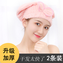 Two baodman dry hair hats for women, quick drying water absorbent towel, bath cap, lovely long hair dry hair towel