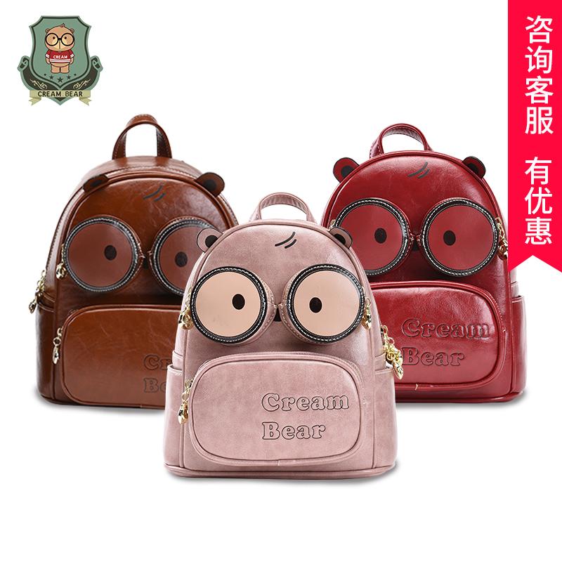 Cream bear bag cartoon ins super fire backpack Student Backpack cute Harajuku 2019 new bag