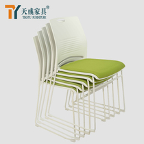 Meeting Room chair Dismantling training chair Mahjong office chair Bow Computer Chair Home economy Simple office chair