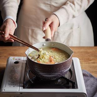 日式雪平锅日本泡面小奶锅不粘锅电磁炉锅辅食锅牛奶小锅煮锅汤锅价格