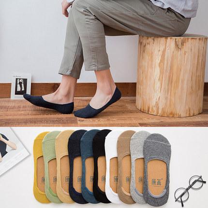 袜子男士船袜夏季纯棉薄款低帮浅口隐形袜防臭硅胶防滑运动短袜潮