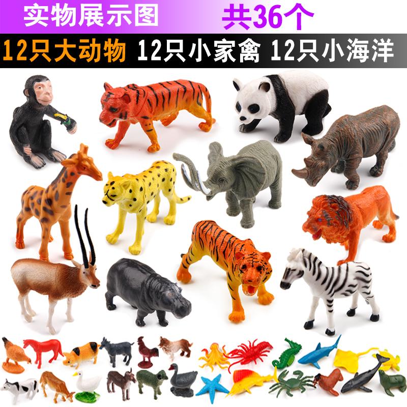 儿童动物园恐龙玩具套装仿真动物