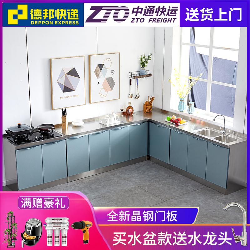 家用厨房橱柜简易不锈钢组装经济型租房用柜子灶台柜现代简约