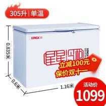 家用小冷柜迷你小型冷冻柜冷藏保鲜两用商用节能双温大容量冰柜