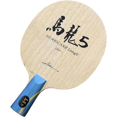 特价迪卡马龙五乒乓球拍底板龙5 w997内置芳碳乒乓球底板直横