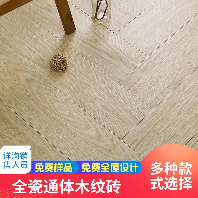仿实木地板砖瓷砖卧室仿古阳台全瓷木纹砖 150*900北欧客厅防滑
