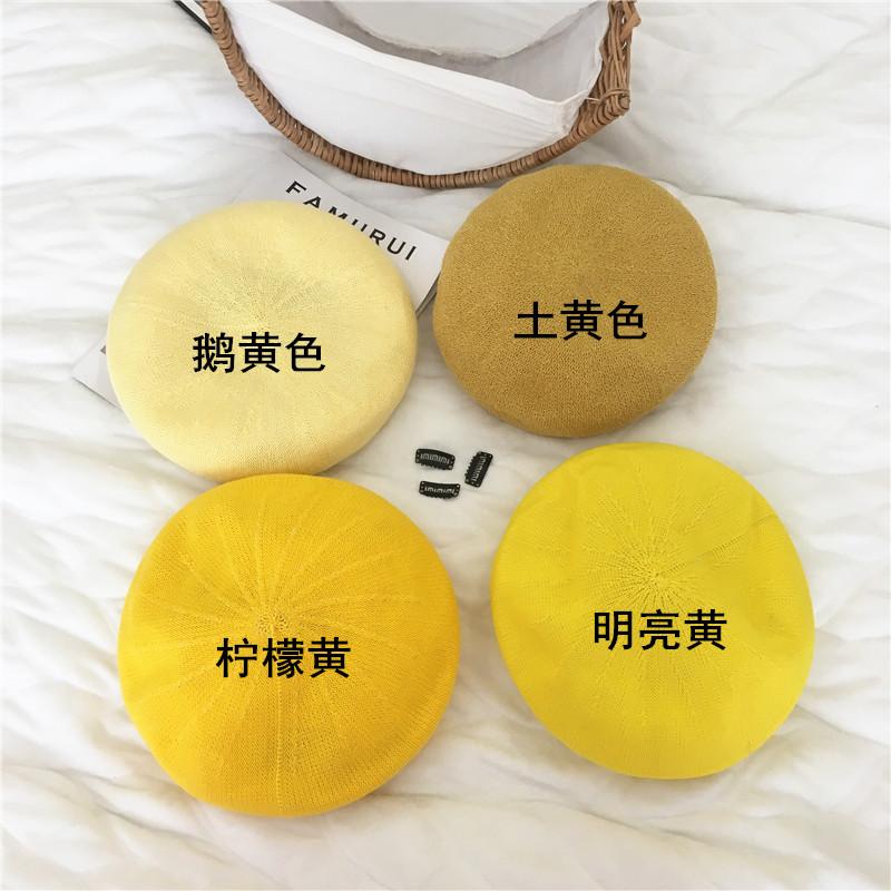 韩版百搭薄款透气贝雷帽子女士日系文艺八角帽春夏黄色甜美画家帽