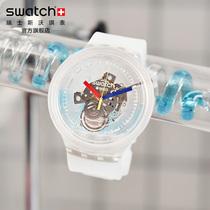 Swatch斯沃琪瑞士手表2020新品大表盘镂空腕表经典运动表SO27E100