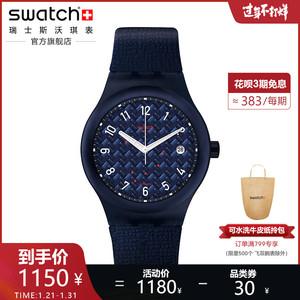 Swatch斯沃琪瑞士手表新品装置夜空夜光自动机械男女表SUTN405