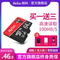 储存卡卡tf64g卡手机内存卡sdmicro内存卡高速通用手机存储卡64g闪迪SanDisk