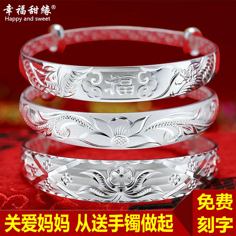 Silver Bracelet female 999 Sterling Silver Bracelet for Mother Dragon and Phoenix solid old man thousand feet simple silver jewelry birthday gift