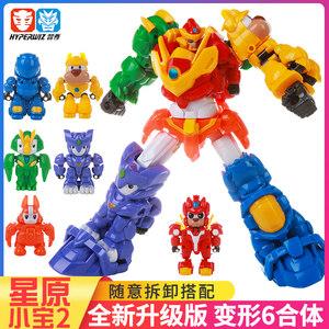 星原小宝神勇v5队机器人变形玩具