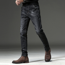 Autumn and winter thick men's slim jeans men's small feet Korean Trend black washed elastic high-end casual pants