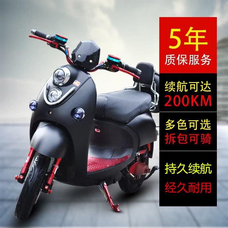小龟王电动摩托车成人72v包邮1998.00元包邮