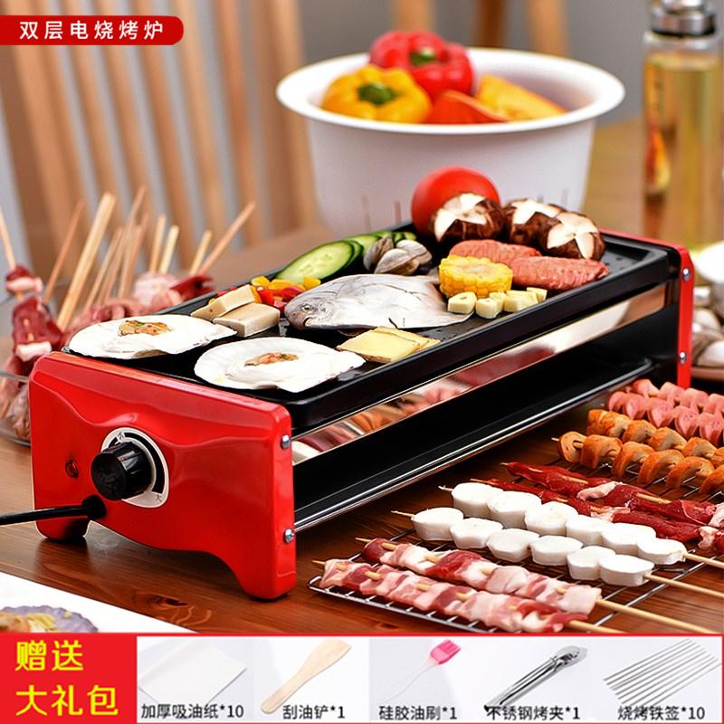 烧烤炉家用烤肉盘电烤盘铁板烧盘无烟电烧烤炉小烧烤架烤肉机用具
