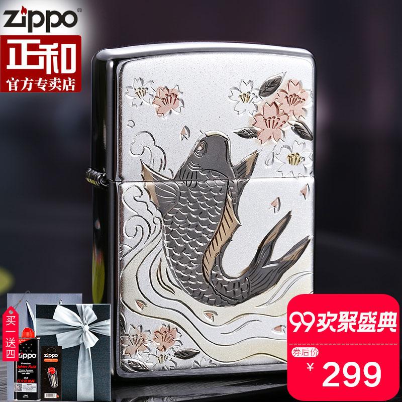 原装zippo打火机正品日版鲤鱼樱花舞妓舞姬限量收藏礼品刻字正版