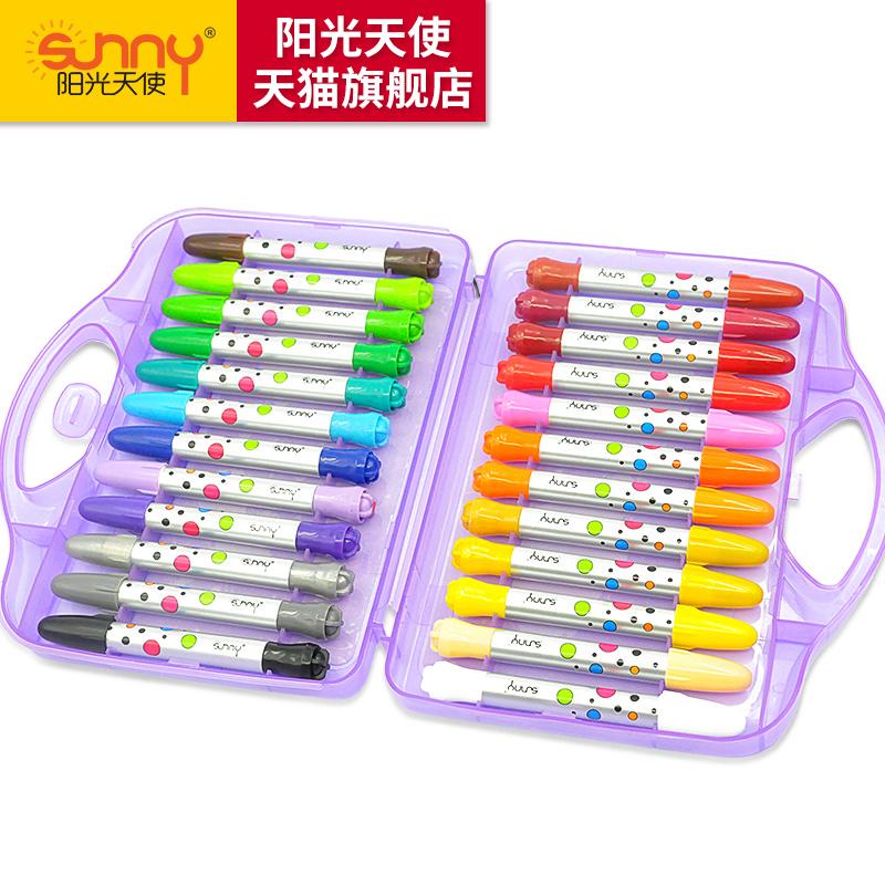 阳光天使12色火箭笔头炫彩棒礼盒装绘画旋转水溶油画棒