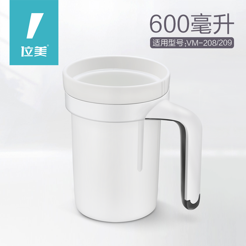 Weimei health cup accessories -- 208 and 209 ceramic cups (excluding cover)
