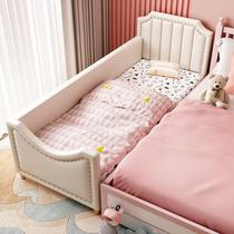 轻奢儿童床男孩单人床女孩公主床边床加宽小床带护栏婴儿拼接大床