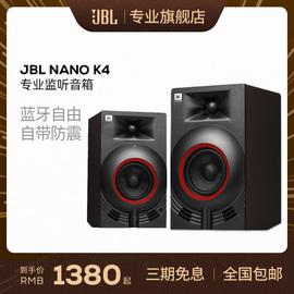 哈曼JBL NANO K4 hifi监听音箱家用客厅书架音箱专业舞台蓝牙音响图片