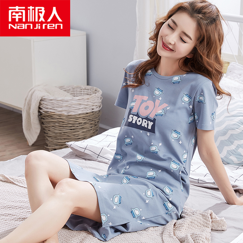 Утепленные пижамы / Домашняя одежда Артикул 592500283688