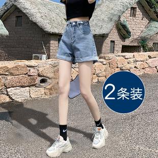 高腰牛仔短裤女夏季薄款2021新款大码胖mm小个子辣妹a字阔腿裤子