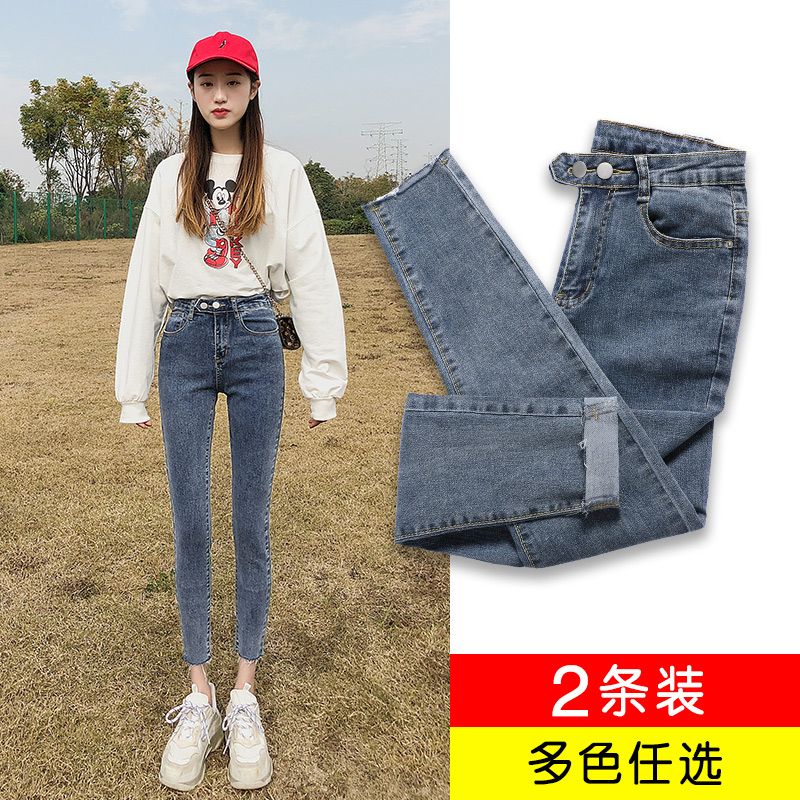 Tight jeans women's high waist slimming high autumn 2021 new women's black pencil slim small feet pants