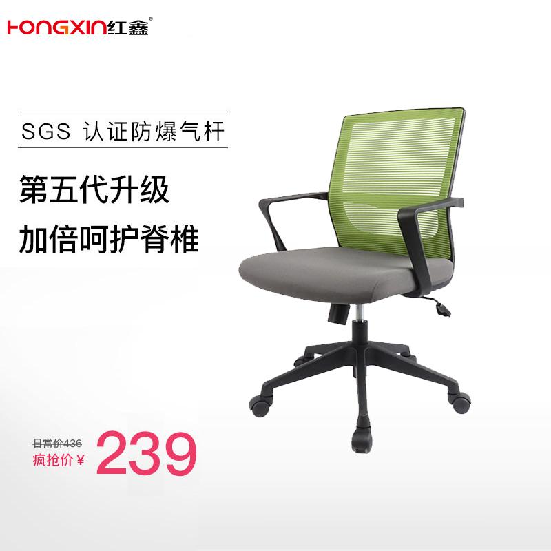 电脑椅家用办公椅升降转椅现代简约游戏座椅职员工学舒适靠背椅子