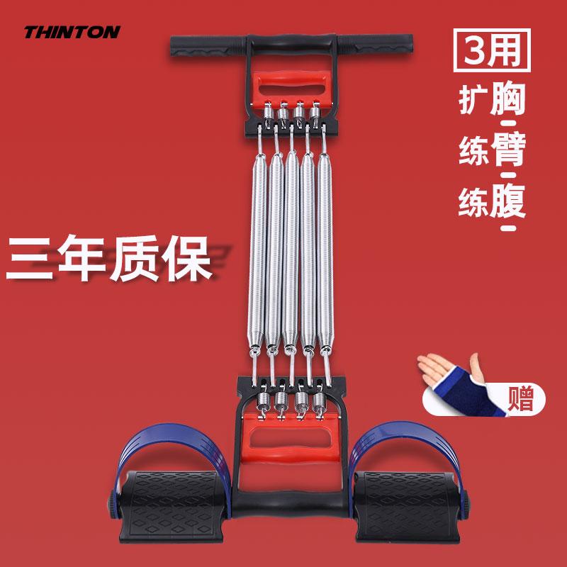 脚蹬拉力器弹簧多功能男家用辅助器