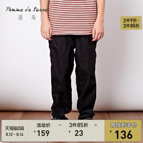 Pomme/蓬马童装春夏男女童青少年纯色棉质背带裤中大童AH435B45