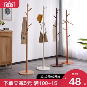 衣帽架卧室衣架落地现代简约实木家用单杆立式客厅衣服架子挂衣架