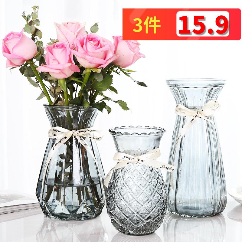 【三件套】创意欧式玻璃花瓶透明彩色干花水培工艺玻璃客厅装饰插