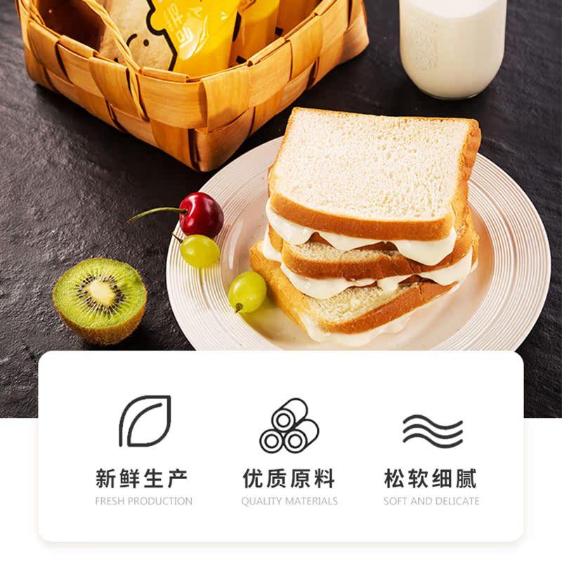 营养早餐吐司面包夹心蛋糕休闲零食整箱