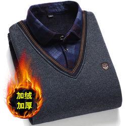纯棉假两件保暖衬衫男秋冬长袖中年男士加绒加厚衬衣男爸爸装毛衣