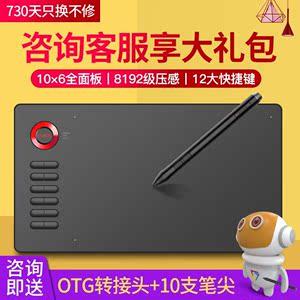 绘客T15数位板可连接手机手绘电子绘图板写字输入电脑网课手写板