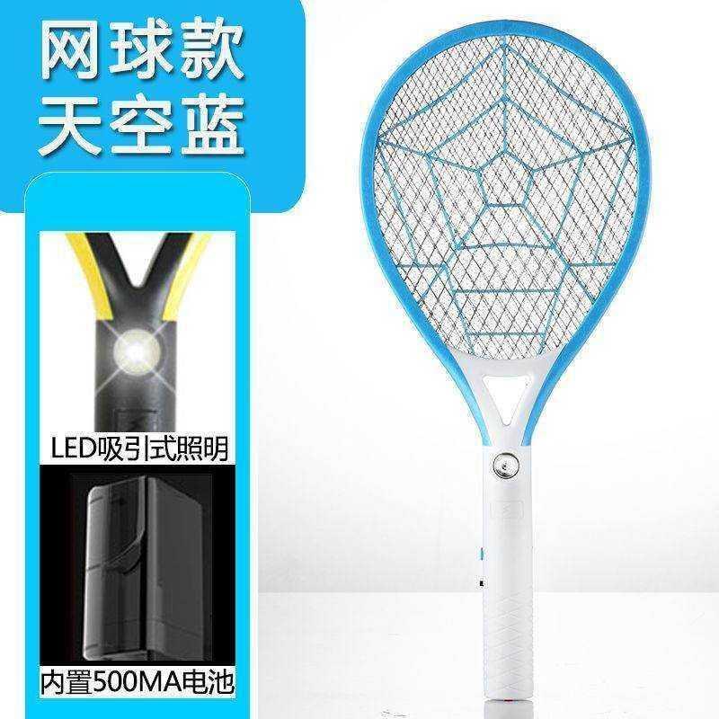榄菊电蚊拍LED充电式家用力灭蚊驱蚊苍蝇拍打蚊子神器强力电拍子